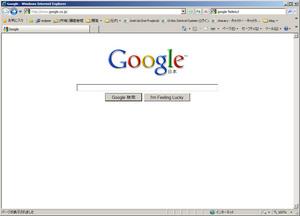 いつもの Google ホームページ