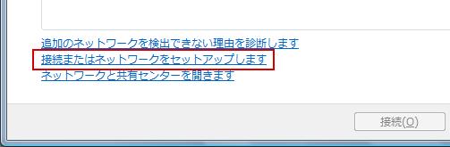 IIJ-IPv6-3.png